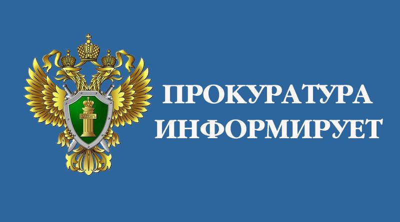 Красногорская прокуратура вынесла обвинительное заключение за контрабанду сильнодействующих веществ