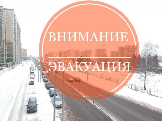 Вниманию автомобилистов: в Путилкове усилят эвакуацию  неправильно припаркованного транспорта