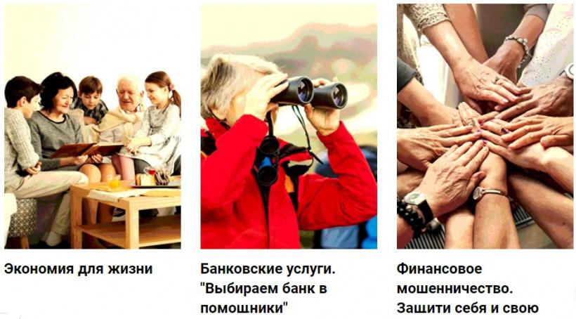 Красногорских пенсионеров приглашают на онлайн-уроки
