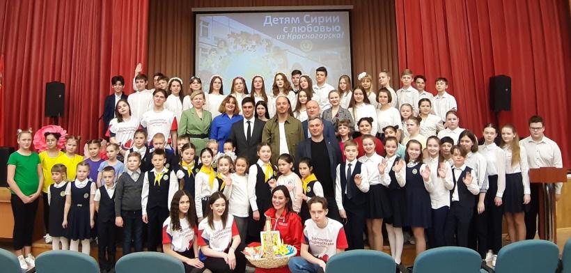 Детям Сирии с любовью из Красногорска