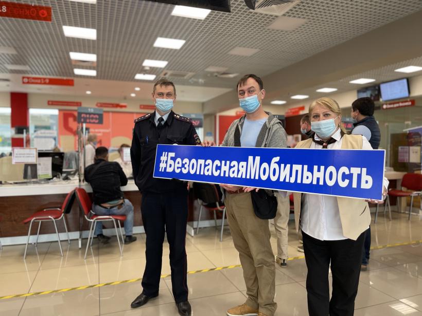В красногорском МФЦ провели правовой ликбез